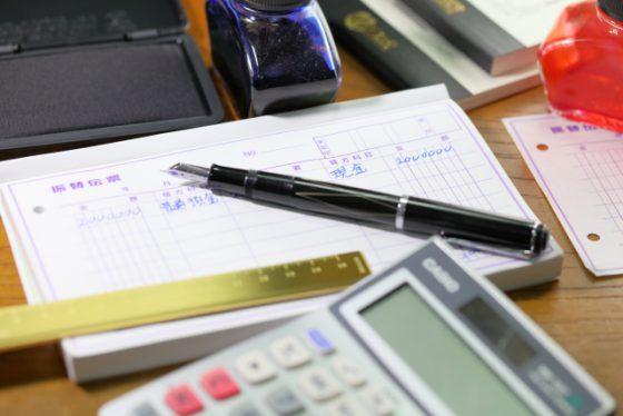 総務・経理と営業の業務について