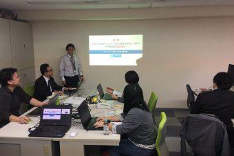 ホームページ活用セミナー実施報告(1/25開催)