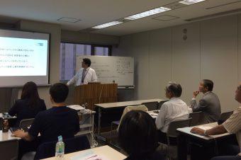 ホームページ活用セミナー実施報告(6/20開催)