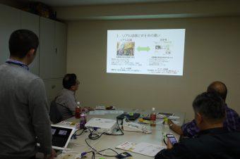 ホームページの活用方法&助成金活用セミナー実施報告