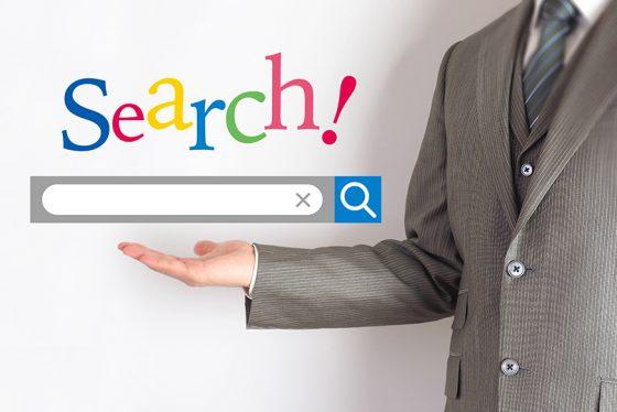 オートコンプリートを使ったホームページキーワード選定方法
