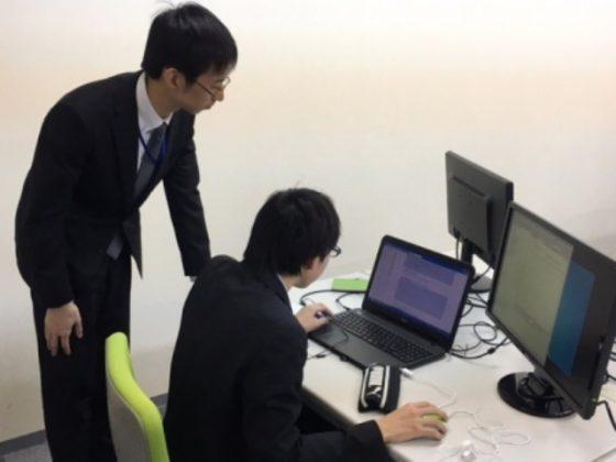 職場体験 就業サポート