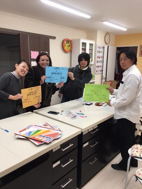 理念と経営の勉強会