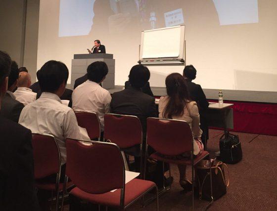 大阪経営発表大会