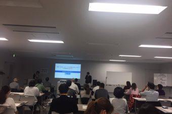 ホームページセミナー@あだち産業センター