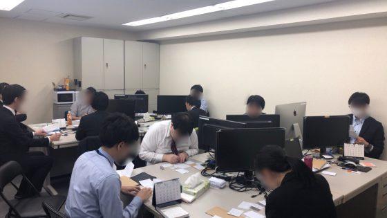定例会議~部課長ゲーム